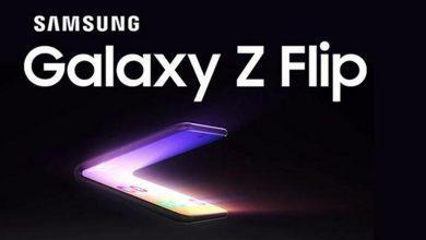 Photo of Samsung Next Foldable Phone