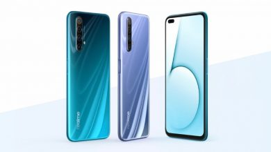 Photo of Realme X50 Pro | Specifications | Price in Nepal
