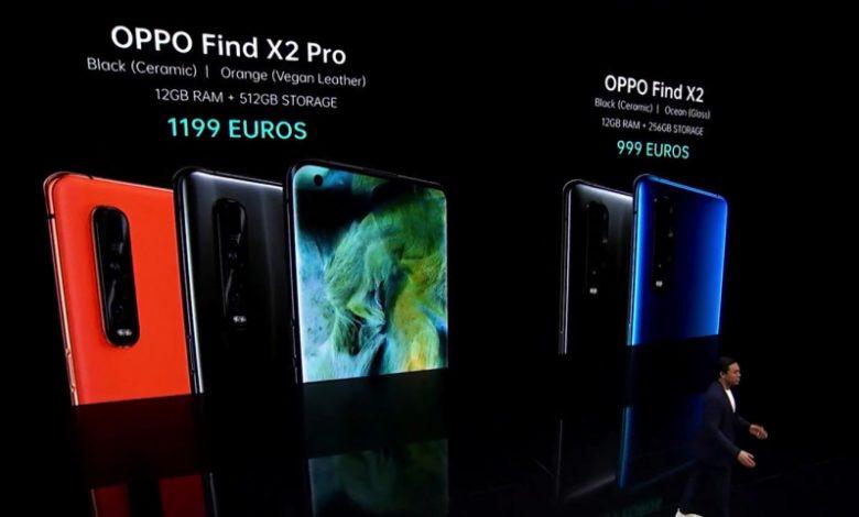 X2 Pro