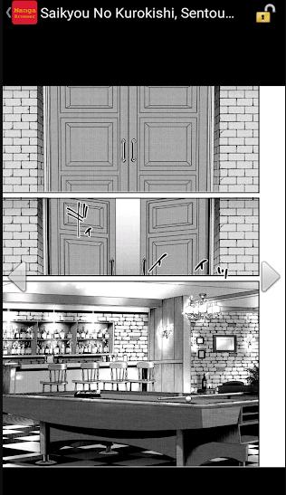 Manga app