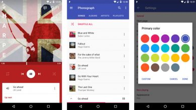 Photo of 15 Best Music Player Apps For Android 2020 !