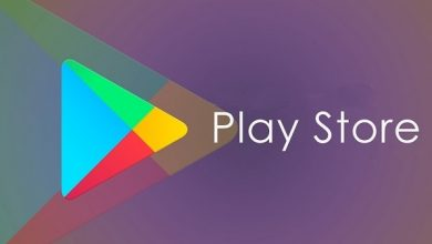 Photo of How To Download And Install Google Play Store