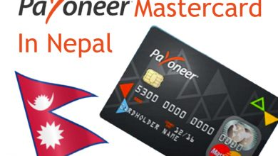Photo of How to Get Payoneer Mastercard in Nepal
