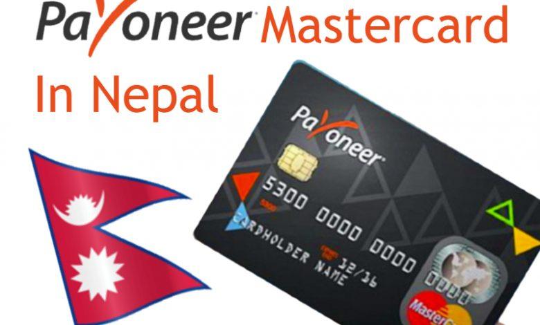 Payoneer Mastercard in Nepal