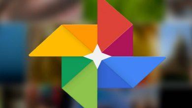 Photo of Best Google Photos Alternatives