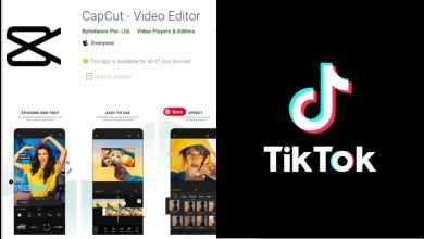 Photo of How To Make 3D Effect On TikTok videos|| CapCut Tutorial