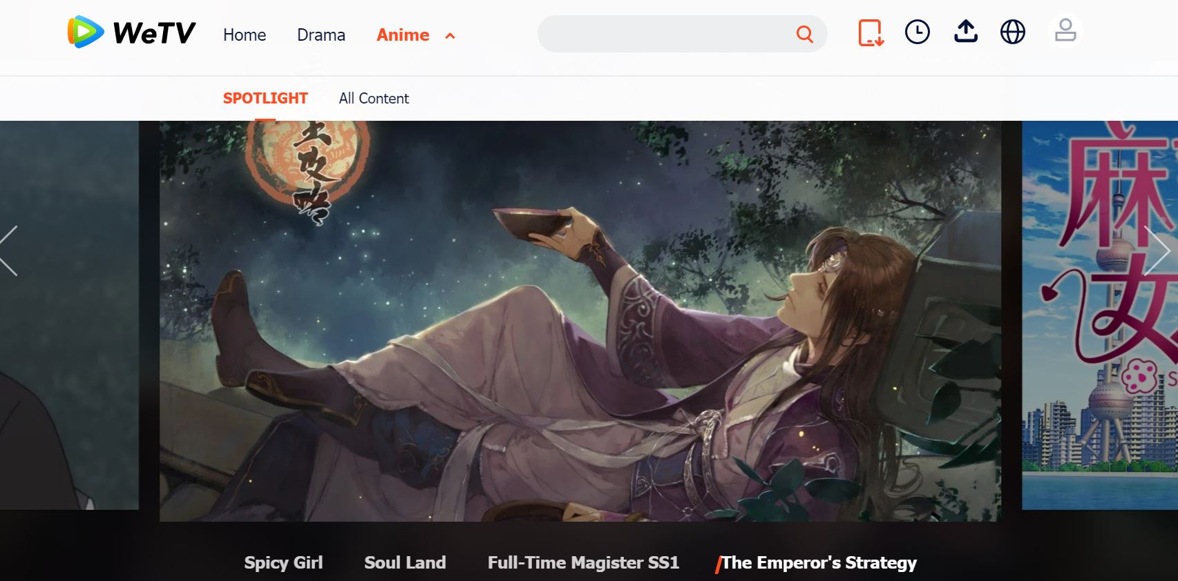 WeTV Chinese anime online watch