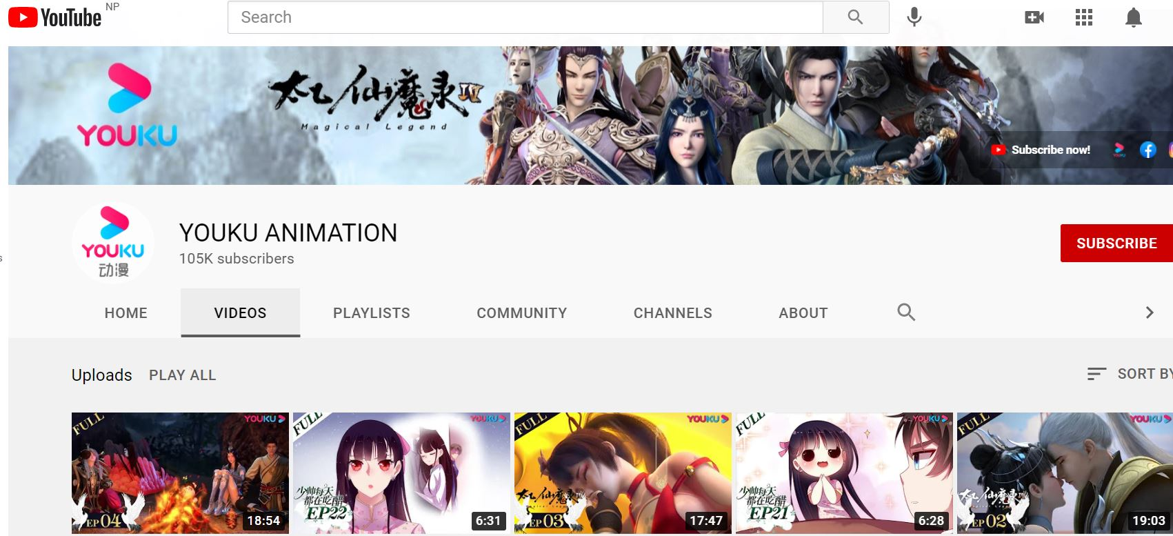 Youku Chinese anime online watch