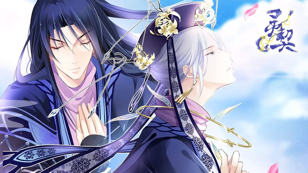 Ling Qi Chinese anime